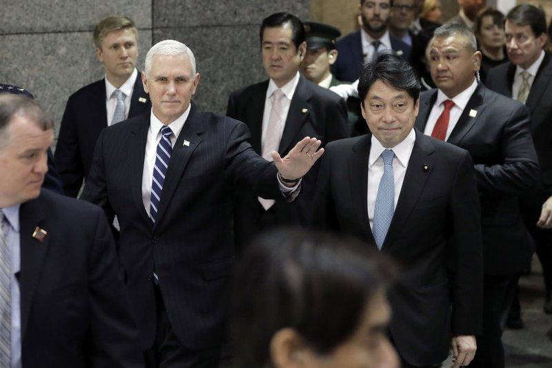 Mike Pence, tsunori Onodera
