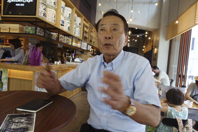 Kim Ji Nho