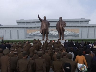 Raw: North Korea Marks Armed Forces Anniversary