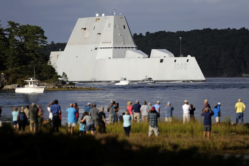 Nation's largest destroyer sets sail to join US Navy