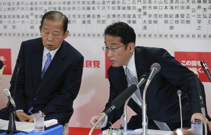Fumio Kishida, Toshihiro Nikai