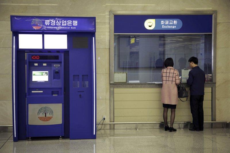 The sad saga of North Korea's ATMs