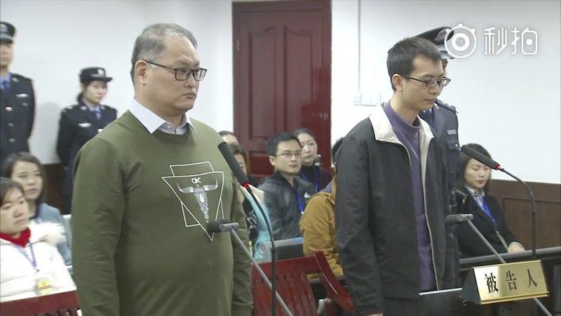 Lee Ming-che, Peng Yuhua