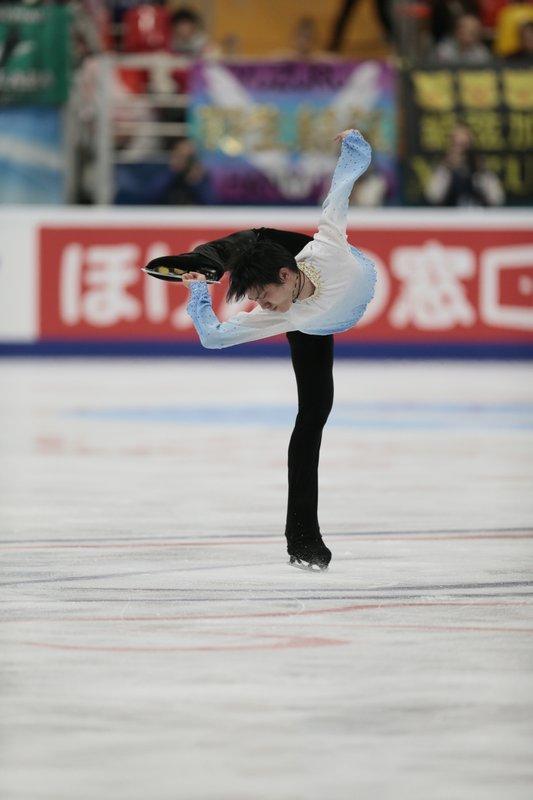 Hanyu Yuzuru