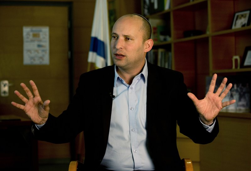 Israeli minister: Trump election is time to 'reset' policies
