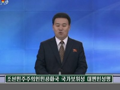 NKorea Accuses US of Assassination Attempt