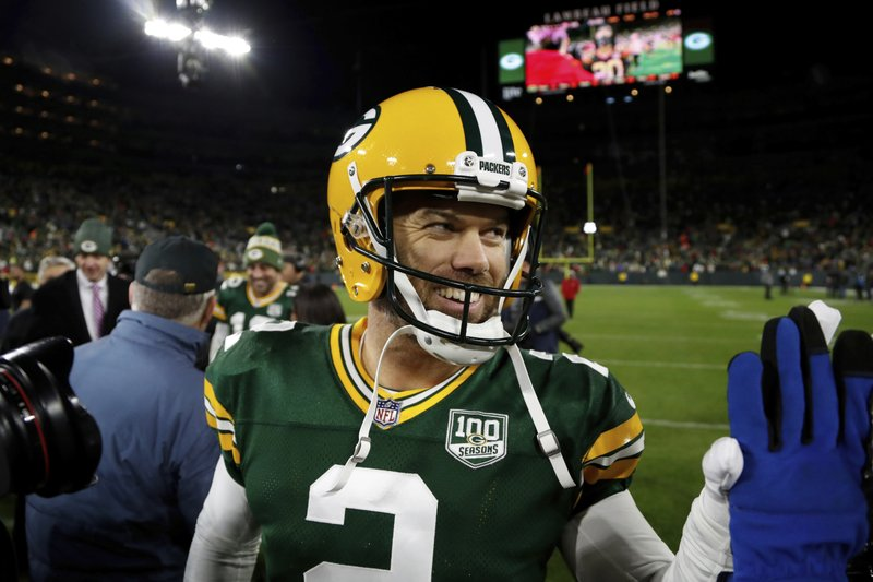 brand new a8802 29848 Mason Crosby's emotional week ends on high note for Packers