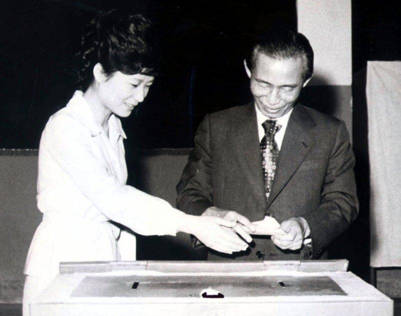 Park Chung-hee, Park Geun-hye