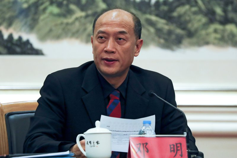 Deng Ming