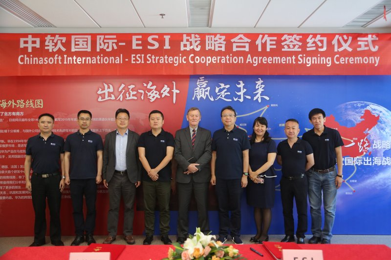 Strategic Cooperation Agreement Signed Between ESI Group & Chinasoft International to Foster Smart Manufacturing Adoption in China