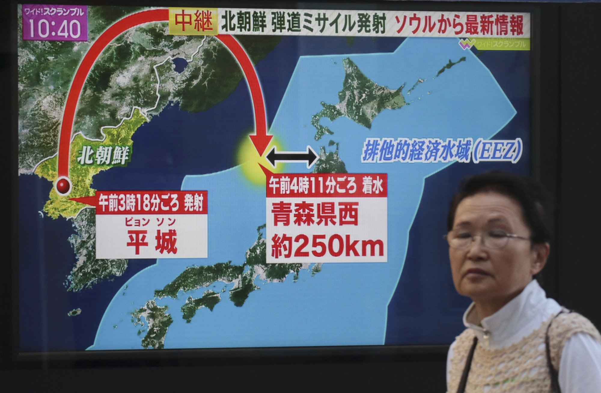 NKorea launches ICBM in possibly its longest-range test yet