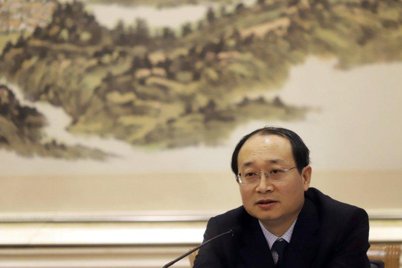 Yu Haibin