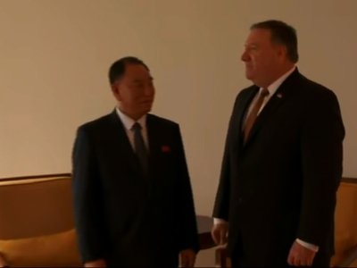 Pompeo Opens Talks with North Korean Officials