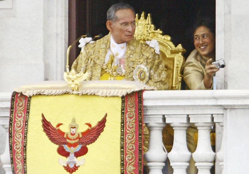 Bhumibol Adulyadej, Sirindhorn