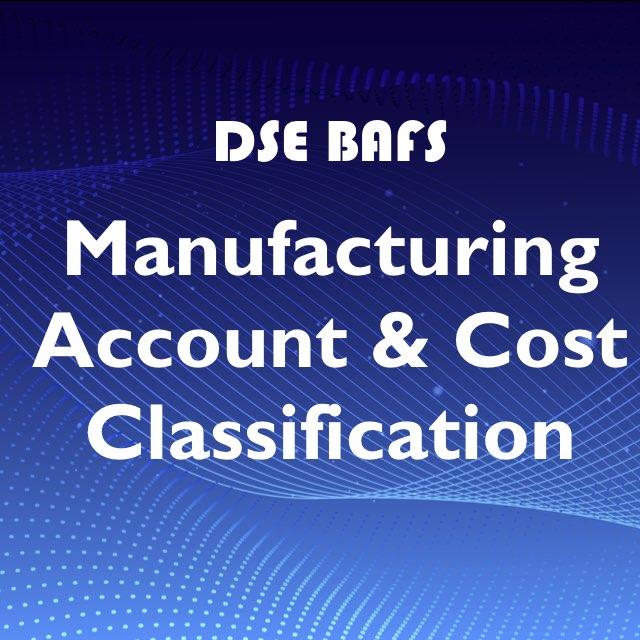 Costing Accounting 係DSE 必考試題!!想駕馭成本會計?一切就是從基本開始!