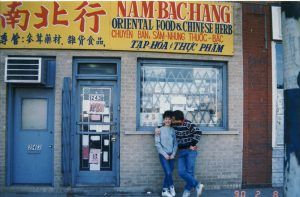 old chinese herb shop 1980s
