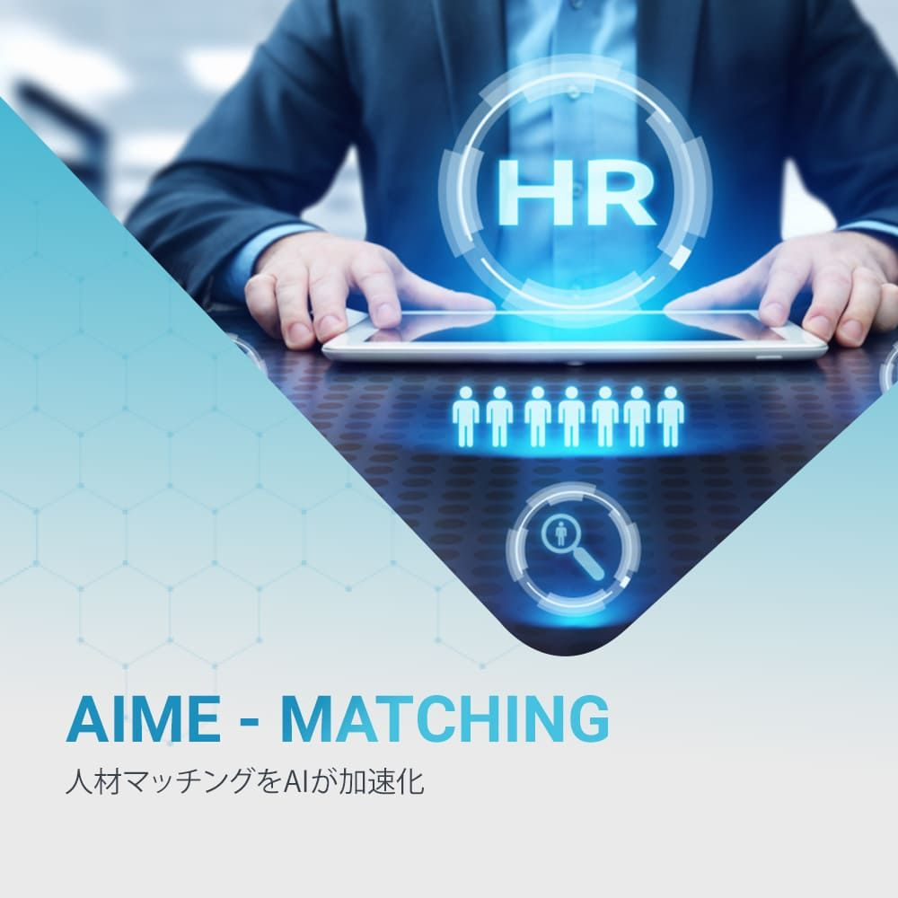 AIME-Matching (1).jpg