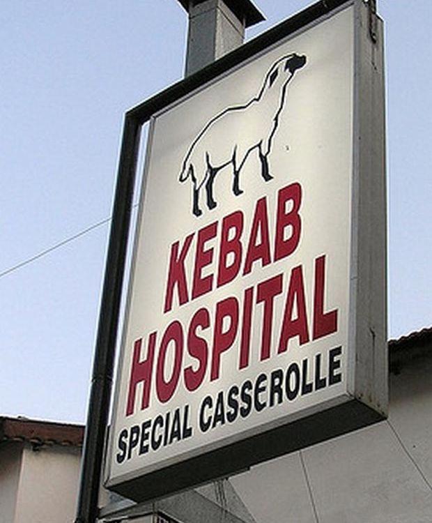 Kebab Hospital