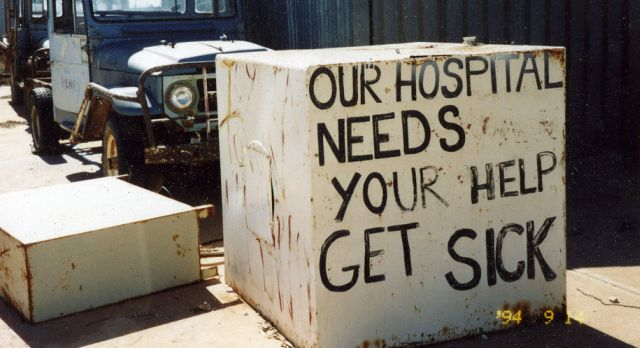 Our Hospital Needs Your Help