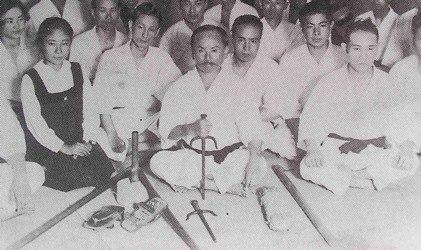Kobudo no Shotokan
