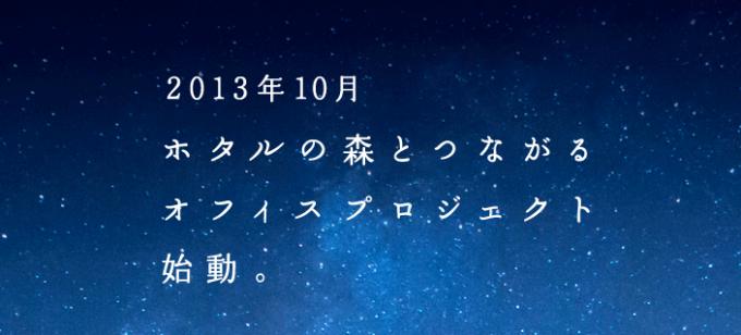 スクリーンショット 2013-10-02 13.16.09