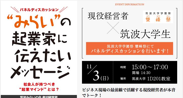 スクリーンショット 2013-11-05 9.32.12