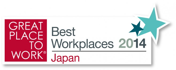 gptw_Japan_BestWorkplaces2014_cmyk