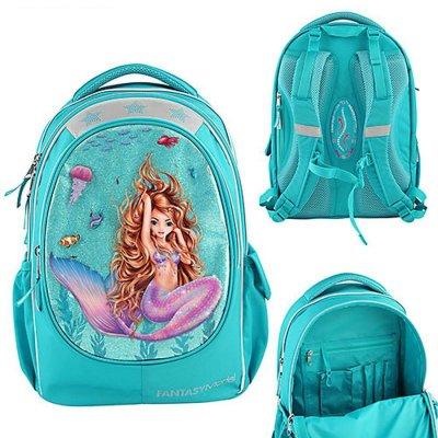 Top Model - Fantasy Model - Skoletaske Med Havfrue - Turkis Blå