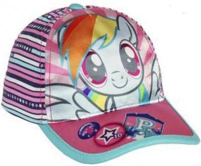 My Little Pony Kasket - Barn - Lyserød 52 Cm