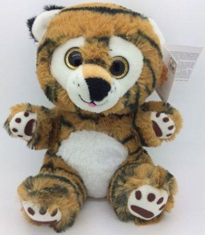 Tiger Bamse - 20 Cm