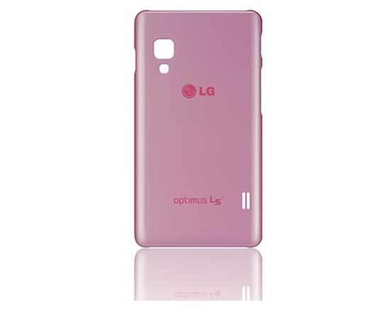Mobilcover Optimus L5 Ii E460 LG Ultra Slim