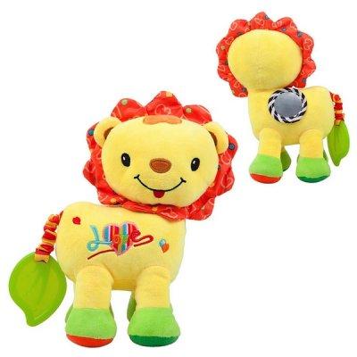 Aktivitetsbamse Løve Og Bidering Til Baby - Fra 3 Mdr