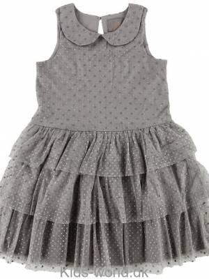 Baci - Forførende skolepige uniform str. One Size