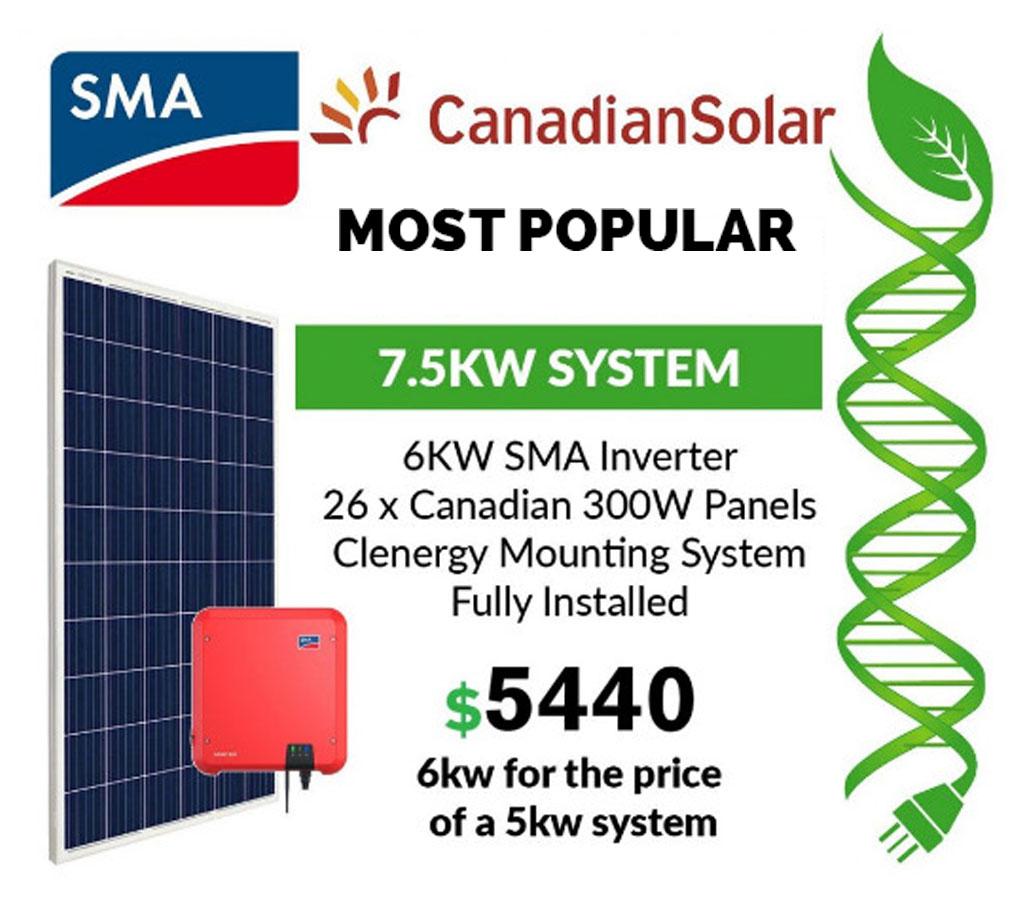 59763129 2b - Solar Deals