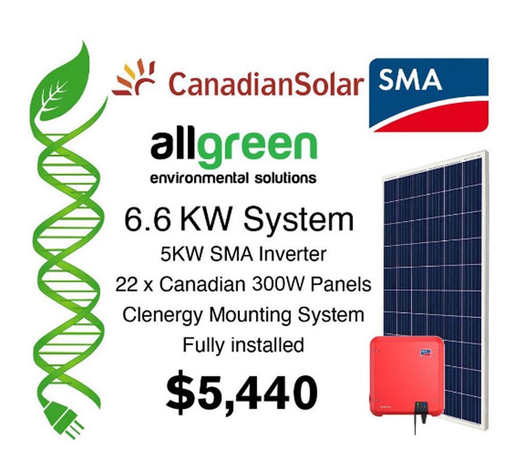 a89468f1 3bb - Solar Deals