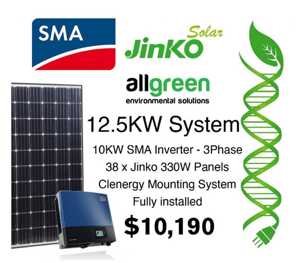 fae3890b 4b - Solar Deals