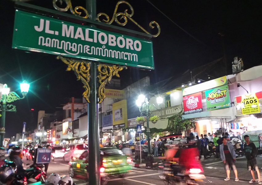 Top 20 Things to Do in Malioboro Yogyakarta, Indonesia