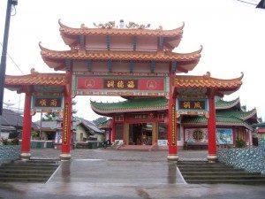 kota cina sites museum