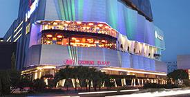 Where to Shop in Semarang - Paragon City Mall