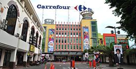Where to Shop in Semarang - DP Mall