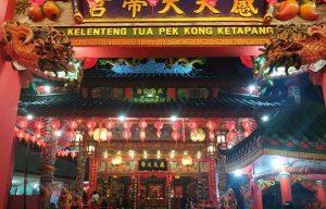 Pek Kong Temple