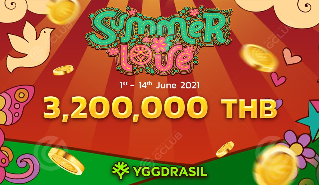 Summer Love Campaign