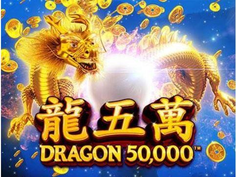 games/Slots/Chance%20Interactive/real/CHI-dragon50000/