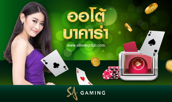 games/Live%20Games/SA/real/saLiveGame-701/