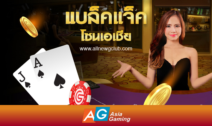 games/Live%20Games/AG/real/D023/