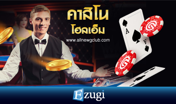 games/Live%20Games/Ezugi/real/EZU-casinoholdem/