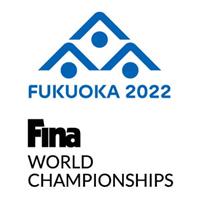 2021 World Aquatics Championships Logo