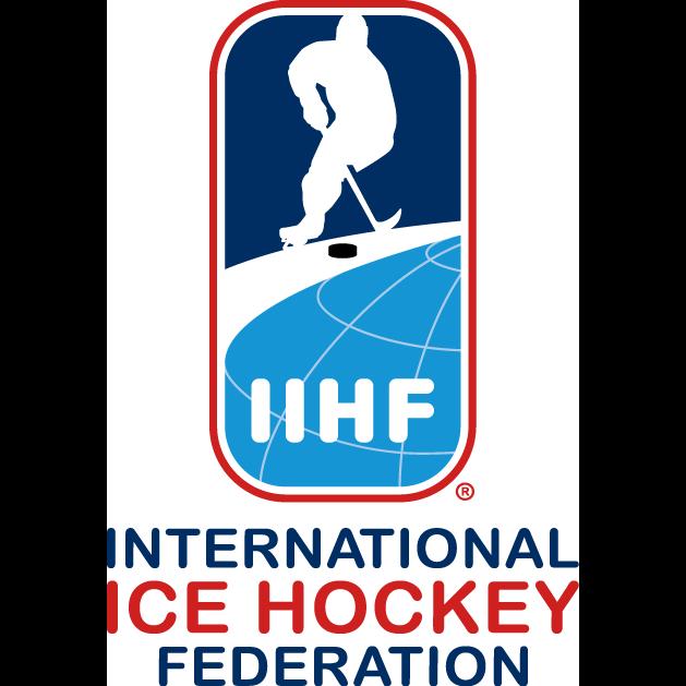 2014 Ice Hockey U18 World Championship - Division II B