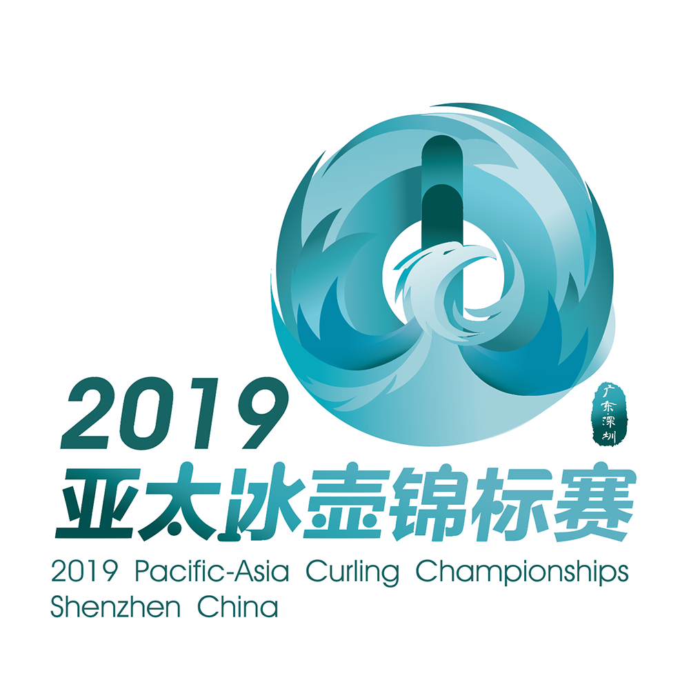 2019 Pacific-Asia Curling Championships