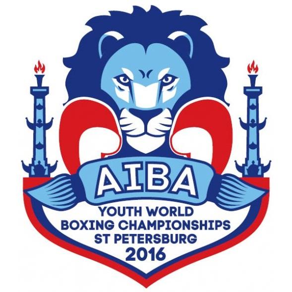2016 World Youth Boxing Championships